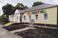 Нацпроект преобразил детскую библиотеку Знаменки снаружи и внутри.
