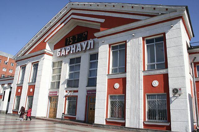 Барнаульский ж/д вокзал.