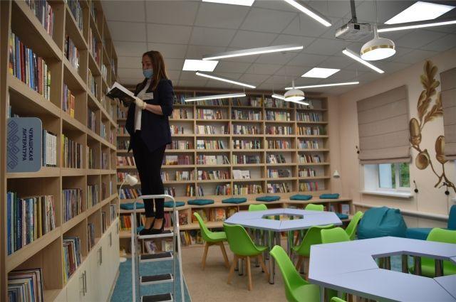 Книжный фонд учреждения культуры пополнился новыми книгами.