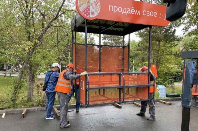 В Тюмени для торговли дачников установили новые прилавки