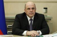 На встрече с сотрудниками онкодиспансера Михаил Мишустин рассказал, что кабинет министров предложил продлить меры поддержки врачей, борющихся с пандемией, до декабря.