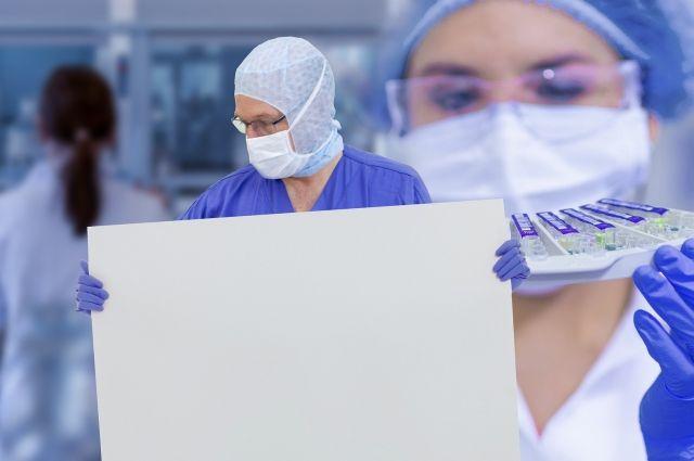 Количество заболевших коронавирусом в Тюменской области уменьшилось на 24%