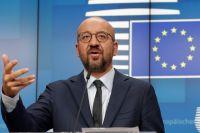 Глава Евросовета Шарль Мишель.