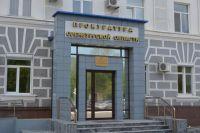 Департамент градостроительства и земельных отношений администрации Оренбурга задолжал деньги по 5 контрактам.