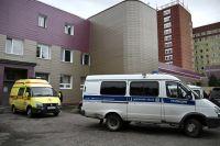 Омская БСМП № 1, куда в токсикореанимацию был доставлен Алексей Навальный.