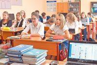 Глава Минобра Оренбуржья назвал фейком о дистанционке, стартующей с сентября.