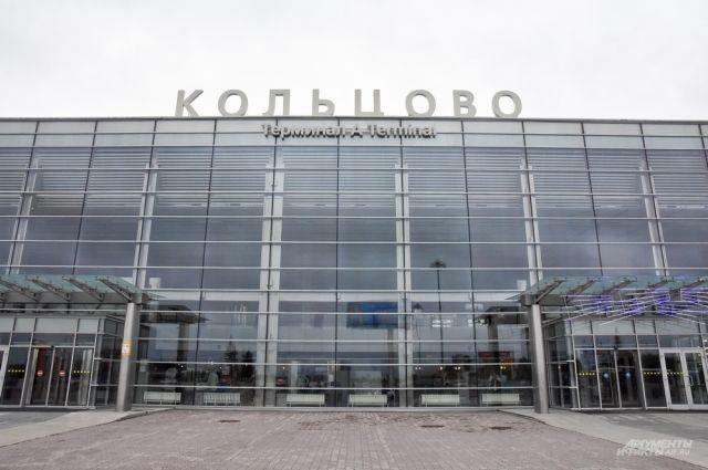 Из аэропорта Кольцово вновь можно будет улететь в Тюмень
