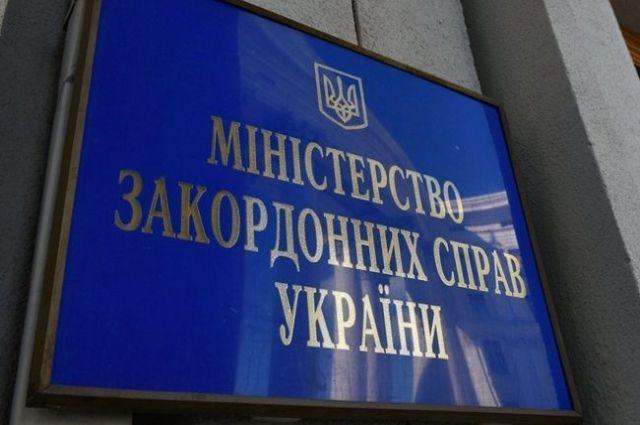 В МИД Украины дали негативную оценку событиям в Мали