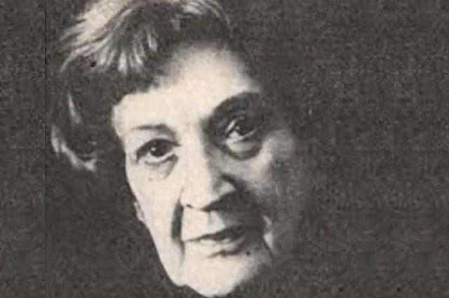 Мария Вега.