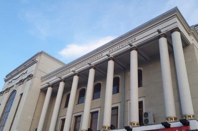 Тюменская филармония открывает концертный сезон