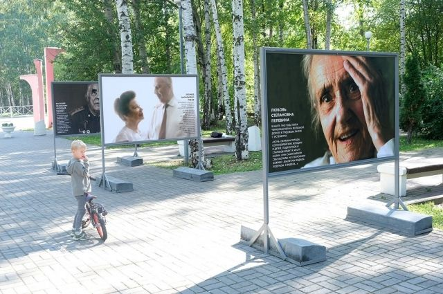 Она будет работать в течение трёх месяцев в парке им. А.П. Чехова.