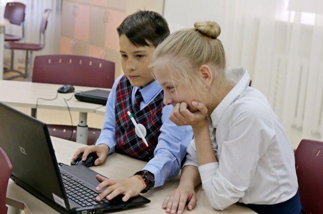 Тюменские одаренные школьники могут получить грант на госуслугах