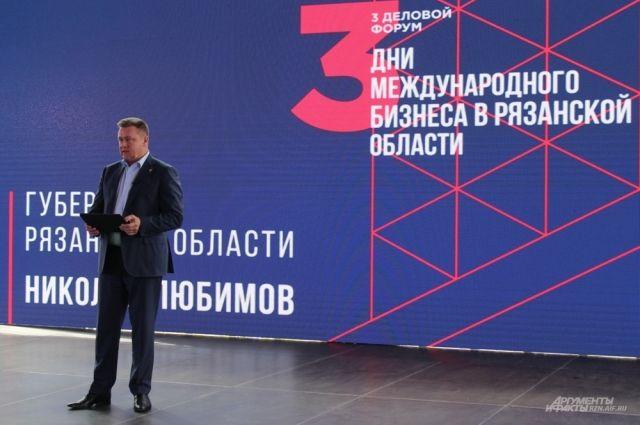 По словам Николая Любимова, в области выстроена эффективная инфраструктура поддержки бизнеса.
