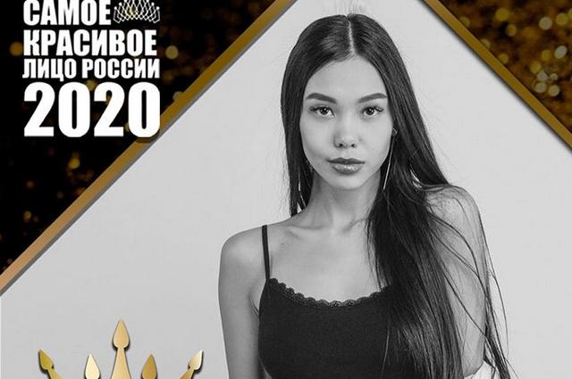 Академия международных конкурсов Красоты вручит обладательнице 1 места приглашение на участие в международном конкурсе красоты «Самое Красивое Лицо Мира», который пройдёт на Филиппинах в октябре 2021 года.