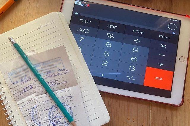 Средний размер ипотечного кредита жителя Якутии — 3 млн рублей, средний срок погашения — 18 лет. На 1 июля 2020 года задолженность якутян по ипотеке составляет 104,7 млрд рублей.