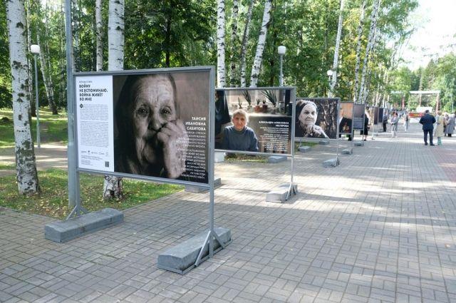 Экспозиция будет работать в парке им. А.П. Чехова до 1 ноября.