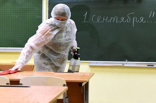 Меры безопасности в школах усилят. Есть повод укрепить изнания тоже.