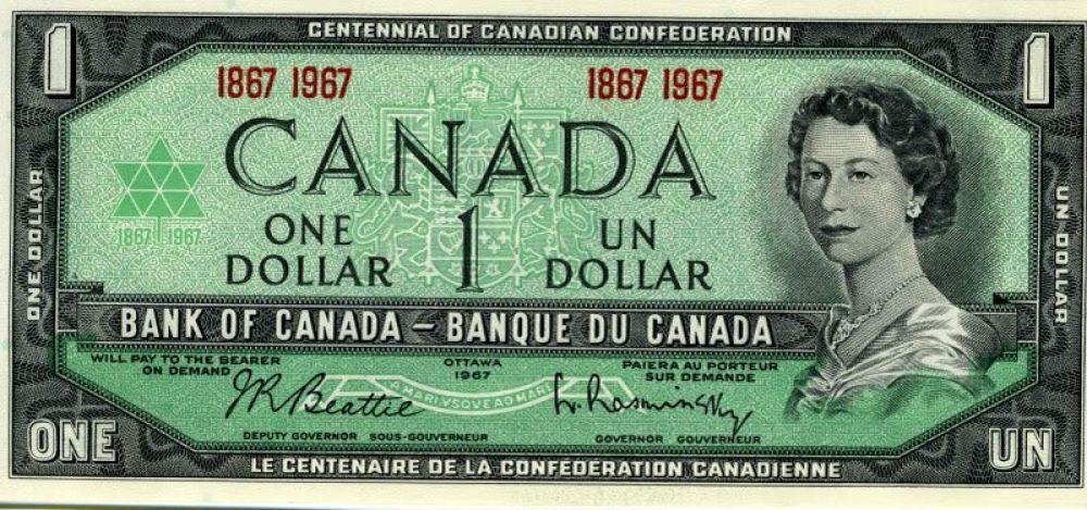 25 лет — 1 канадский доллар, выпуск 1967 года.