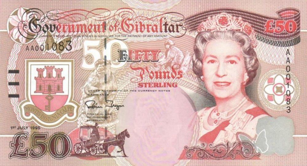 66 лет — 50 гибралтарских фунтов, выпуск 1995 года.