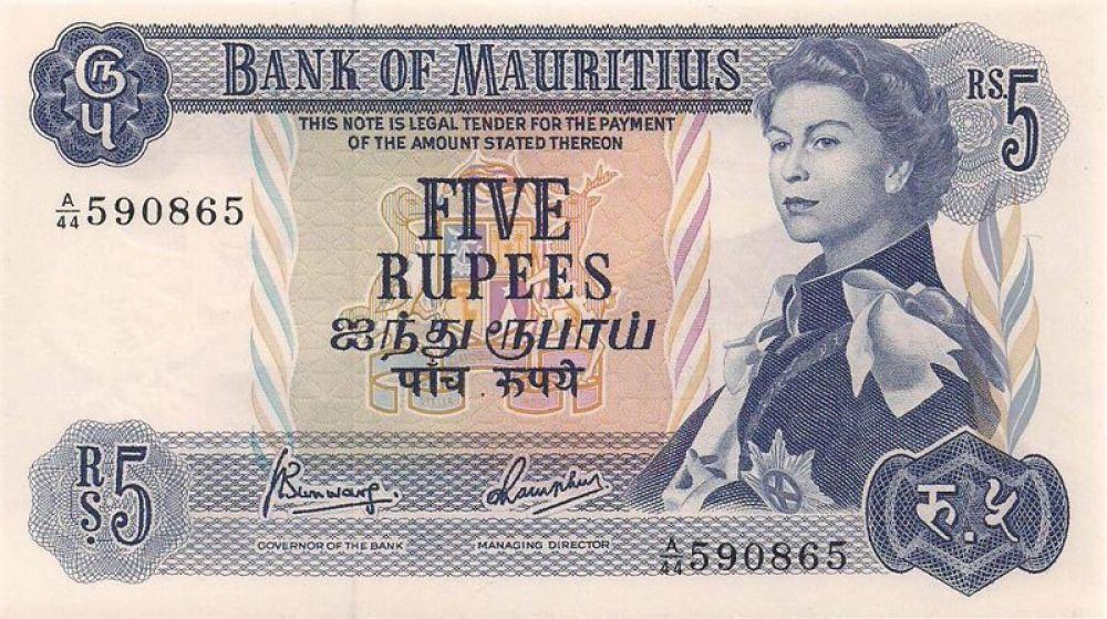 29 лет — 5 маврикийских рупий, выпуск 1967 года.