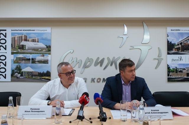 25 августа на рабочей встрече министр спорта и застройщик поделились планами развития спорта в Заельцовском районе