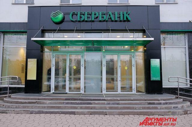 С 26 августа программа будет доступна к оформлению в любом центре ипотечного кредитования по всей России.