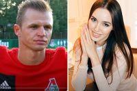Дмитрий Тарасов и Анастасия Костенко.