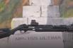 Смарт-ружье МР-155 Ultima 12-го калибра, созданное на базе гладкоствольного ружья МР-155. Оно имеет возможность синхронизации с гаджетами. У ружья модульная конструкция, позволяющая модифицировать его под нужды клиента.