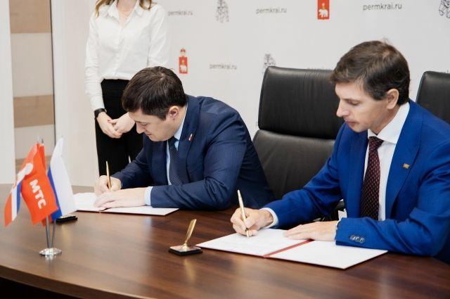 Соглашение о сотрудничестве подписали врио губернатора Пермского края Дмитрий Махонин и вице-президент по региональному развитию МТС Игорь Егоров.
