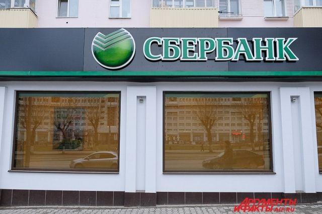 Герман Греф и Дмитрий Махонин провели рабочую встречу.