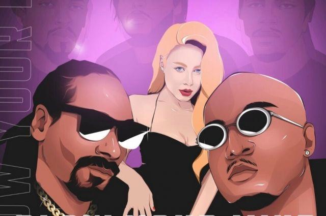 Тина Кароль и Snoop Dogg записали совместную песню