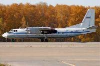 МАУ отменили часть рейсов из-за запрета иностранцам на въезд в Украину