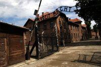 Концентрационный лагерь Освенцим (Аушвиц).
