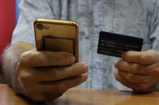Доверчивая женщина передала курьеру свой мобильный для того, чтобы перевести необходимую сумму.
