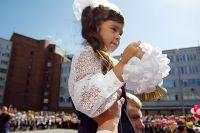 1 сентября звонок на первый урок прозвучал для 230 тысяч школьников Оренбуржья.