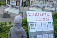 Лесосибирец задолжал ребенку около 90 тыс. рублей.