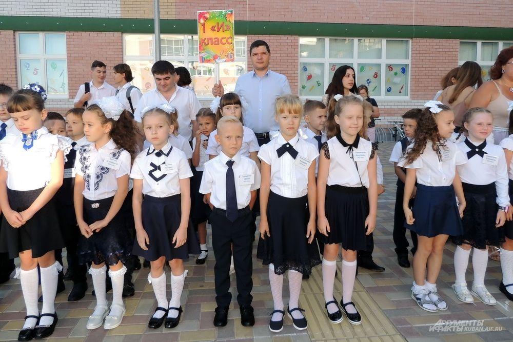 Учащиеся первого «И» класса.