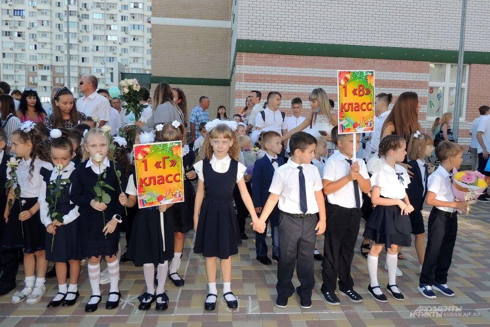 Дети в ожидании начала праздника.