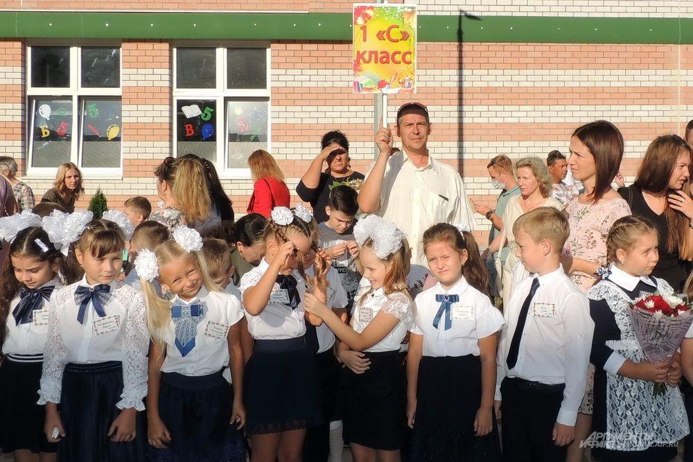 Ученики первого «С» класса.