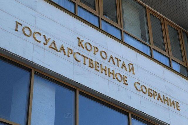 Депутатам в Башкирии разрешат бывать в парламенте не более 6 раз в месяц