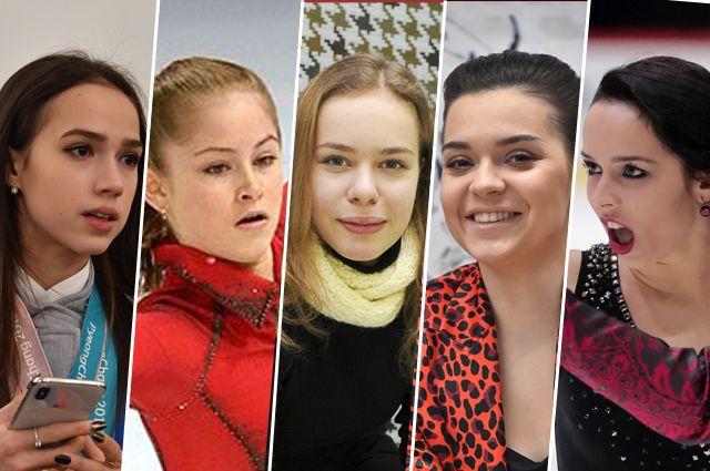 Алина Загитова, Юлия Липницкая, Анна Погорилая, Аделина Сотникова и Бетина Попова.