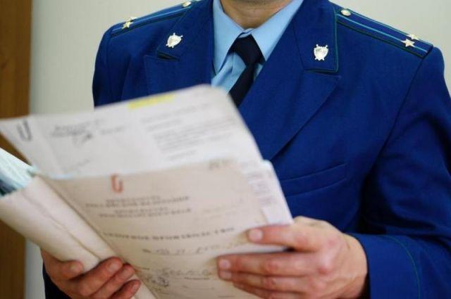Нового заместителя прокурора Ростовской области перевели из Москвы