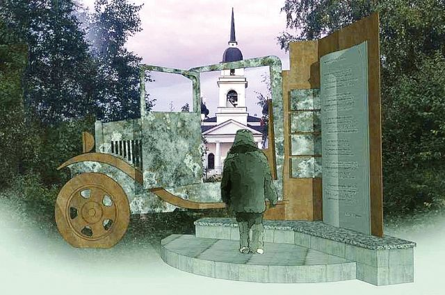 Памятный знак «Неизвестному водителю» откроют в Ленинградской области.