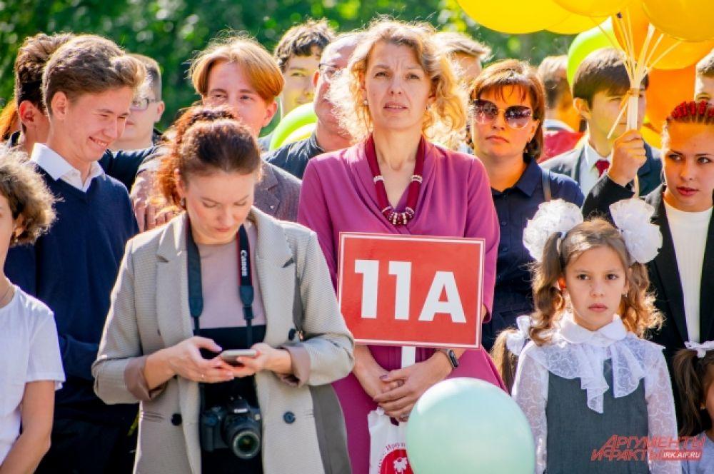 В 2021 году из школ Иркутска должны выпуститься четыре тысячи школьников.