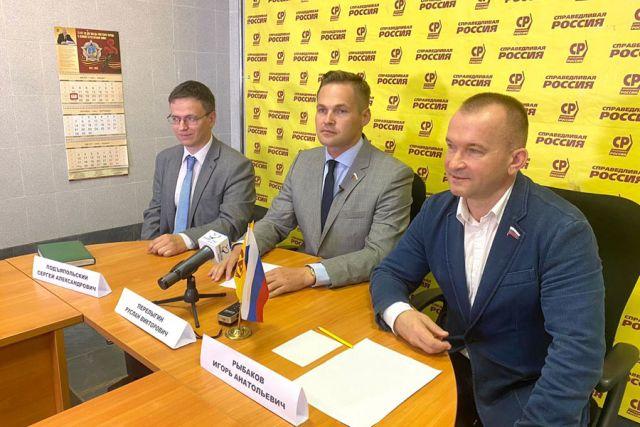 Представители партии оценили инцидент как «вброс».