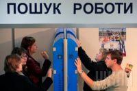 Рада приняла за основу законопроект о единовременной выплате по безработице