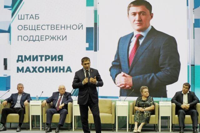 По словам главы региона, одна из самых главных задач в регионе – это создание равных возможностей для развития всех жителей Пермского края.