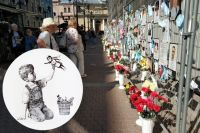 Признательность простых людей не имеет границ. Стихийная Стена памяти врачам, погибшим от COVID-19, на Малой Садовой и граффити знаменитого Бэнкси в Великобритании.