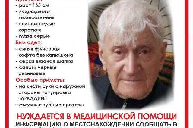 Пожилого мужчину ищут уже несколько дней.