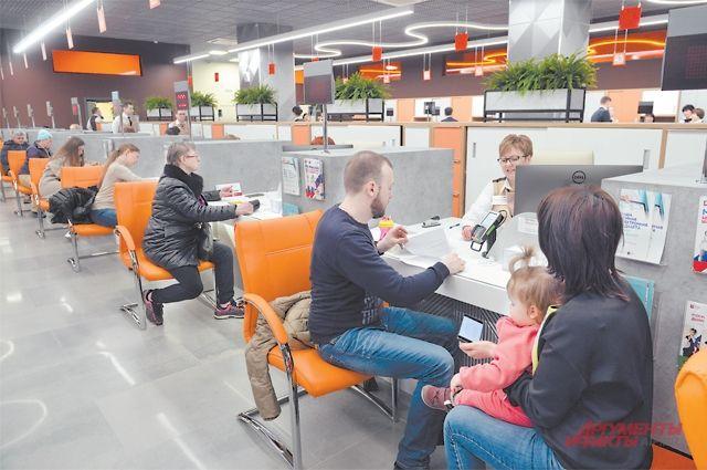 МФЦ области сейчас оказывают услуги примерно трём тысячам посетителей ежедневно.